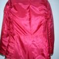 vintage-jacket-lining-back