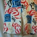 peplum-vintage-dress-slit-before-repair